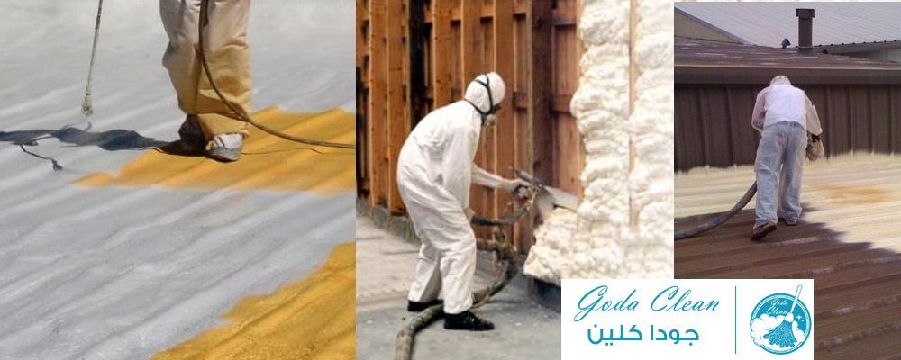 شركة عزل فوم بالرياض 0552398100 افضل شركات عزل الفوم الحراري لاسطح بالدمام بجده بالطائف بالخبر بمكة