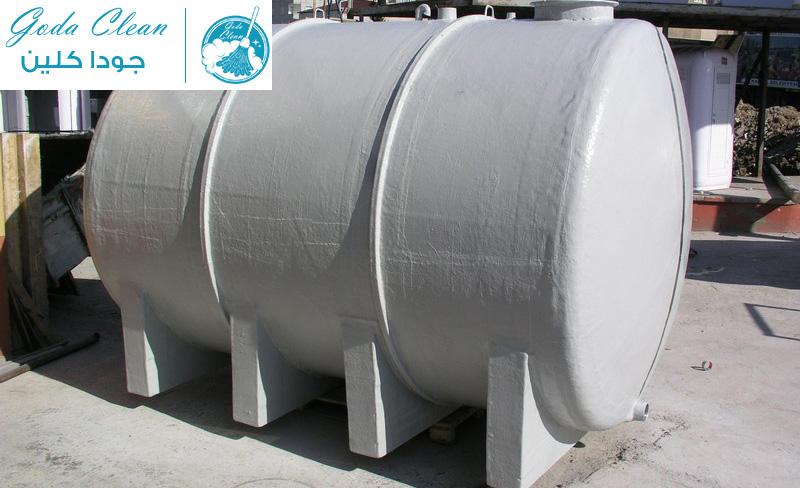 لحام خزانات الفيبر جلاس بالرياض 0552398100 افضل شركة اصلاح تلحيم خزان المياه البلاستيك فيبر الماء.