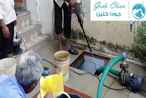 شركة تنظيف خزانات بالرياض بشمال الرياض 0500182232 جودا كلين افضل شركات غسل الخزانات بالدمام بحوطة سدير بحوطة تميم بالرس بحريملاء بسكاكا بحفر الباطن بالقصيم بالمدينة المنورة بجدة