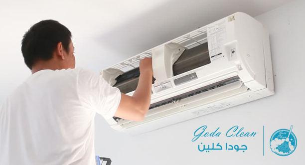 شركة صيانة وتنظيف مكيفات الأسبليت 0552398100 طريقة تنظيف مكيفات الأسبليت