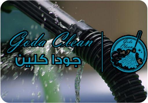 شركة كشف تسربات المياه بالقصيم 0552398100 نصائح للحفاظ على المبنى من مشاكل تسريب المياه