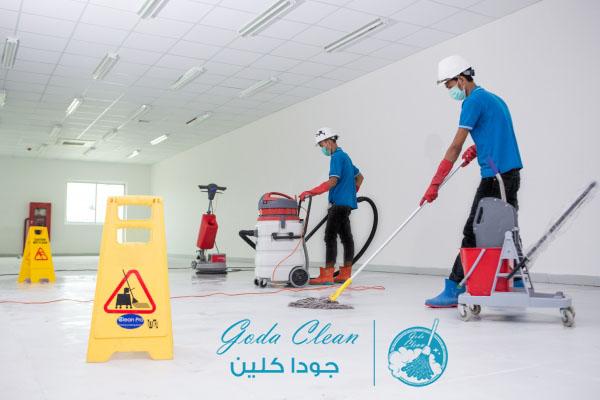 شركة تنظيف بتبوك 0552398100 الطرق التي من خلالها تقوم شركة تنظيف بأعمال التنظيف