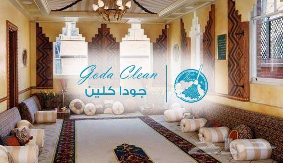 شركة تنظيف مخيمات 05002398100 أفضل شركة تنظيف مخيمات
