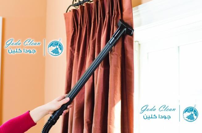 شركة تنظيف ستائر 0552398100 أرخص شركة تنظيف ستائر